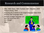 research and commonsense