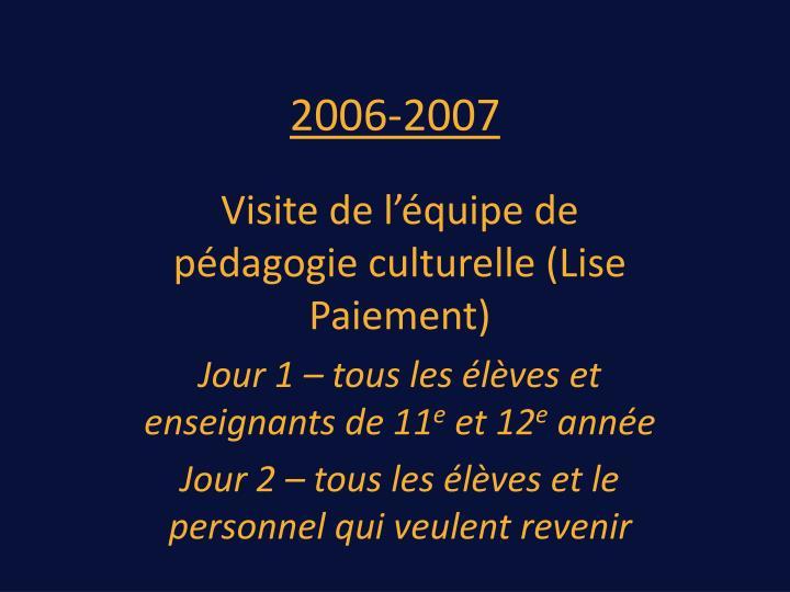 2006-2007