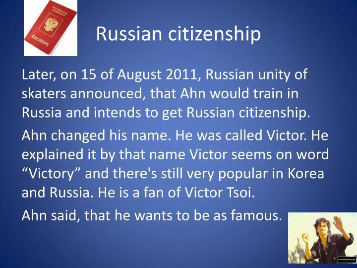 Russian Citizenship August 51