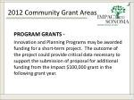 2012 community grant areas1
