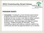 2012 community grant areas2
