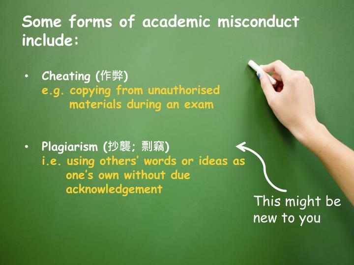 Academic Essay Samples