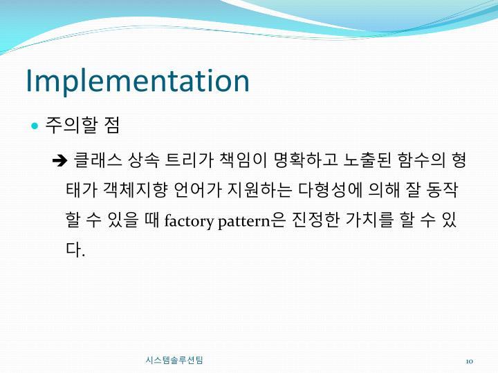 Factory Method Design Pattern Ppt