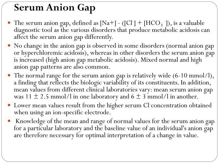 Serum Anion Gap