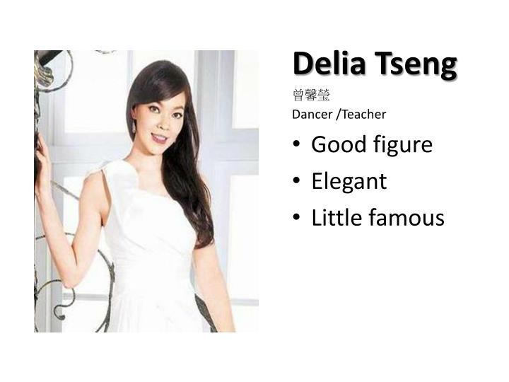 Delia Tseng