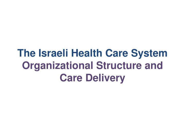 The Israeli Health Care System