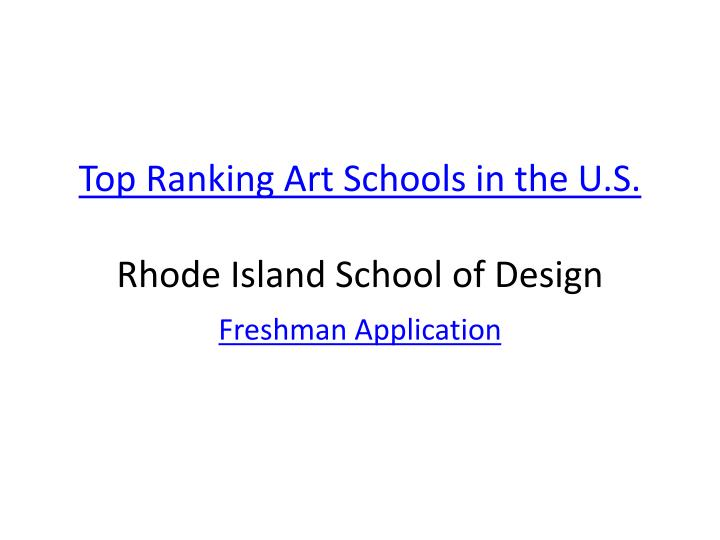 Top Ranking Art Schools in the U.S.