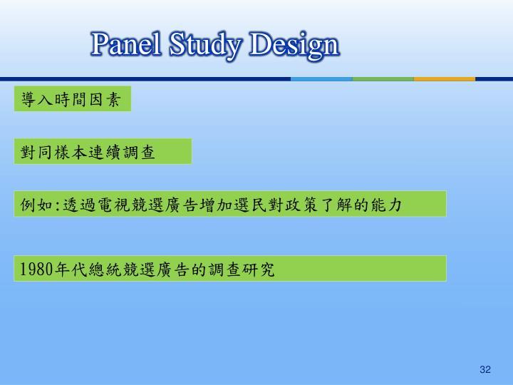 Panel Study Design