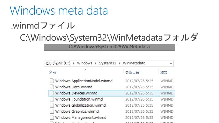 Windows meta data