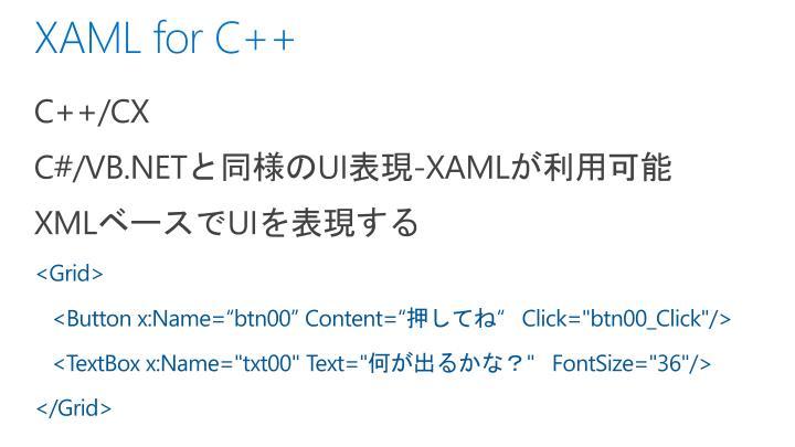 XAML for C++