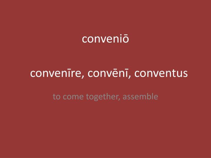 conveniō