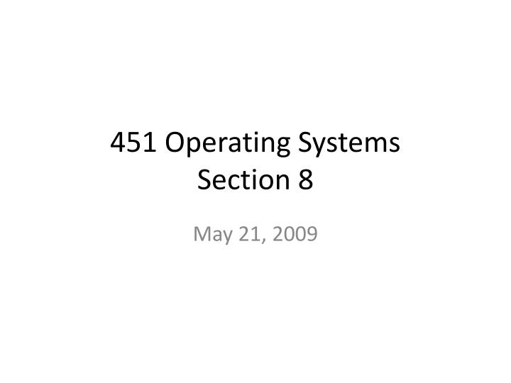 451 operating systems section 8