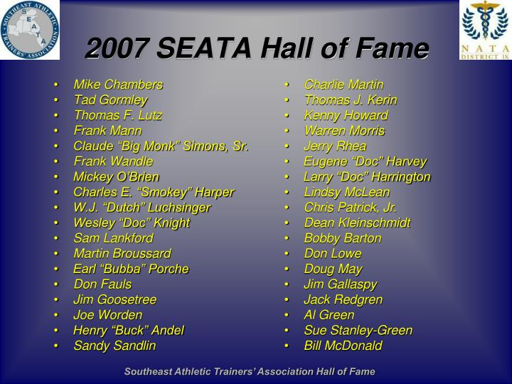 2007 SEATA Hall of Fame
