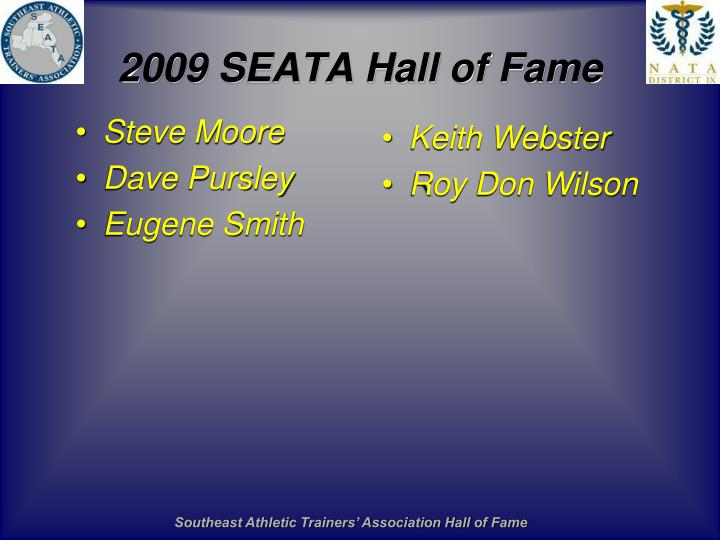 2009 SEATA Hall of Fame