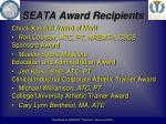 seata award recipients2