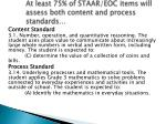 at least 75 of staar eoc items will assess both content and process standards
