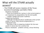what will the staar actually assess