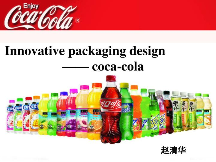 Innovative packaging design