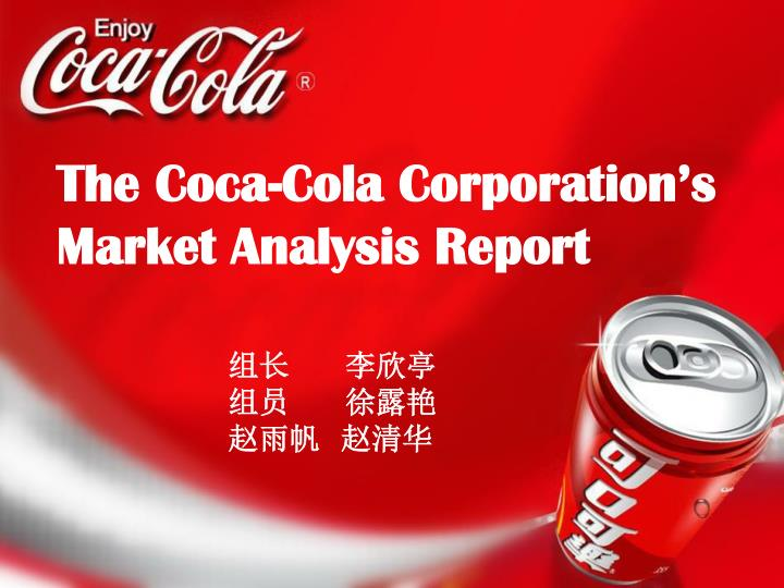 The Coca-Cola Corporation