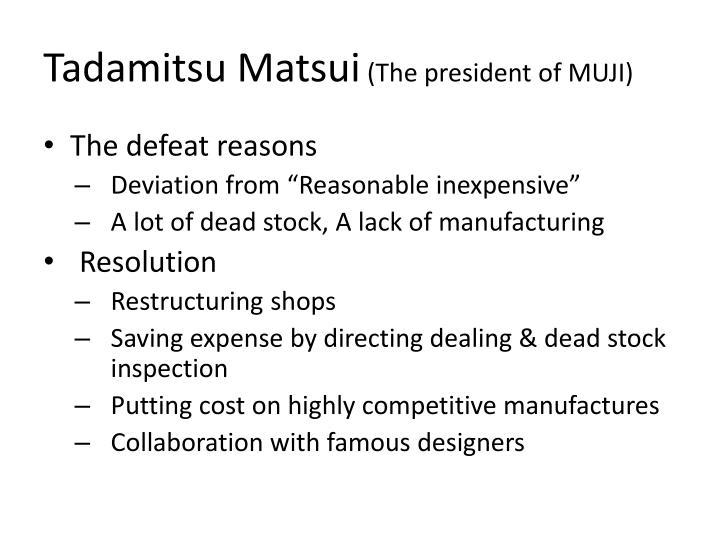 Tadamitsu Matsui