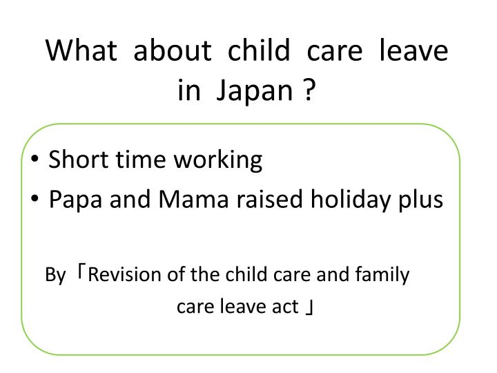What about child care leave in japan