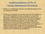implementations of itc at kumeu montessori preschool