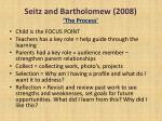 seitz and bartholomew 2008 the process