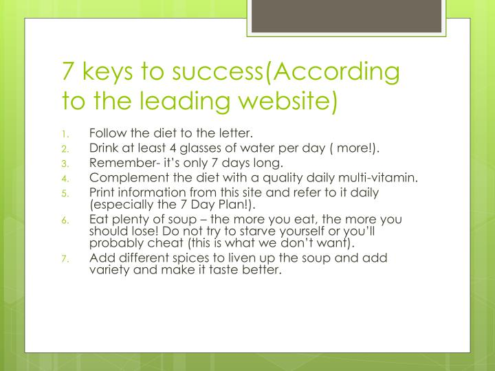 7 keys to success(According to the leading website)