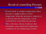 result of controlling pressure