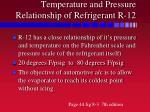 temperature and pressure relationship of refrigerant r 12