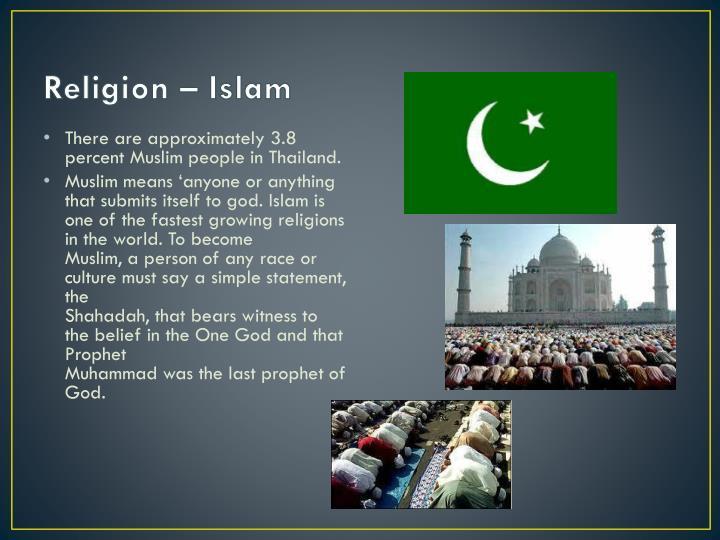Religion – Islam