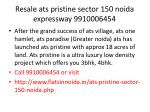 resale ats pristine sector 150 noida expressway 99100064542