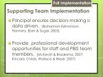 supporting team implementation2
