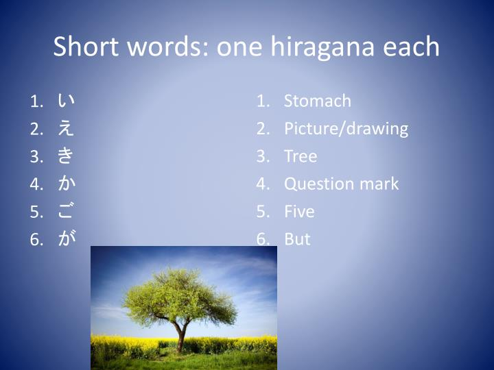 Short words: one hiragana each