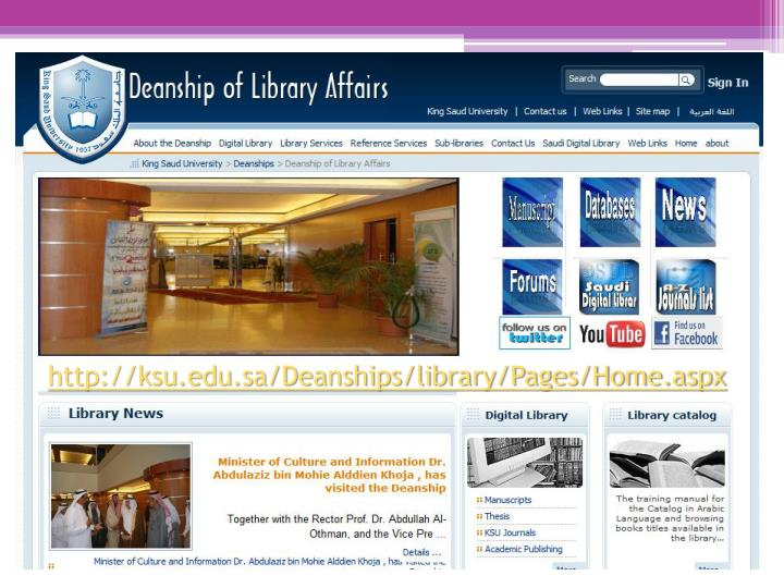 Http ksu edu sa deanships library pages home aspx