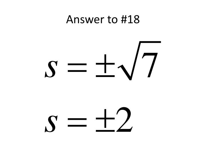 Answer to #18