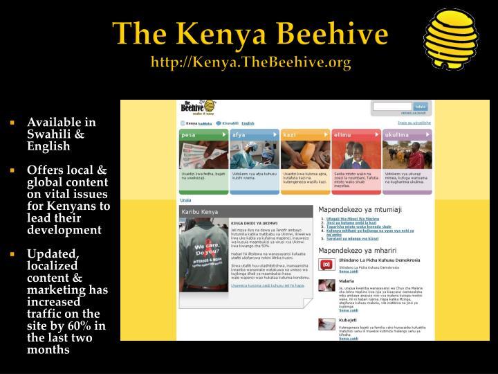 The Kenya Beehive
