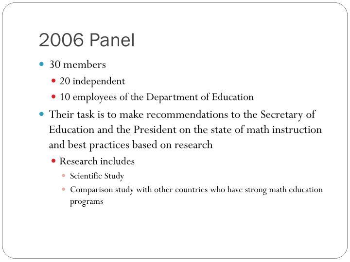 2006 Panel