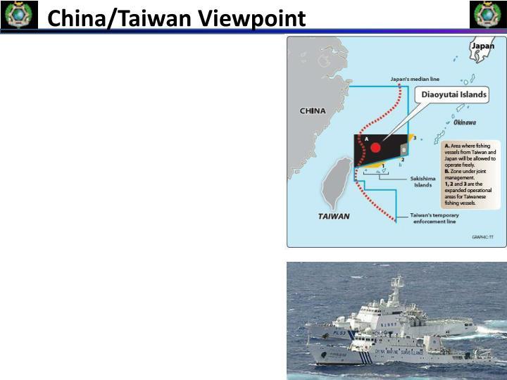 China/Taiwan Viewpoint
