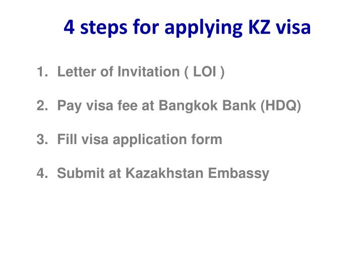 4 steps for applying KZ visa