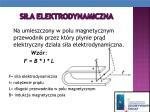 si a elektrodynamiczna