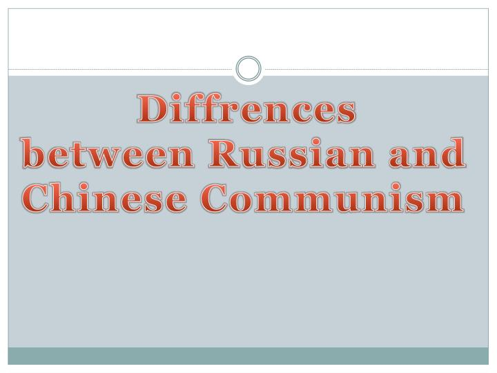 Diffrences