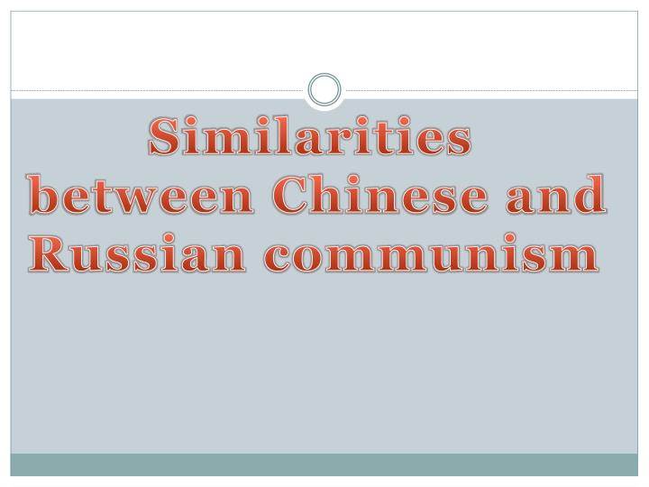 Similarities between Chinese and Russian communism