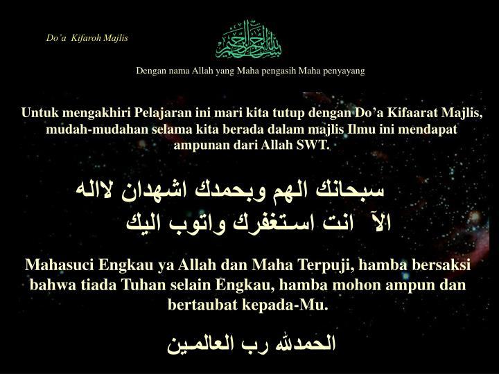 Do'a  Kifaroh Majlis