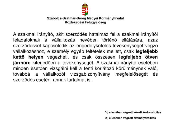 Szabolcs-Szatmár-Bereg Megyei Kormányhivatal
