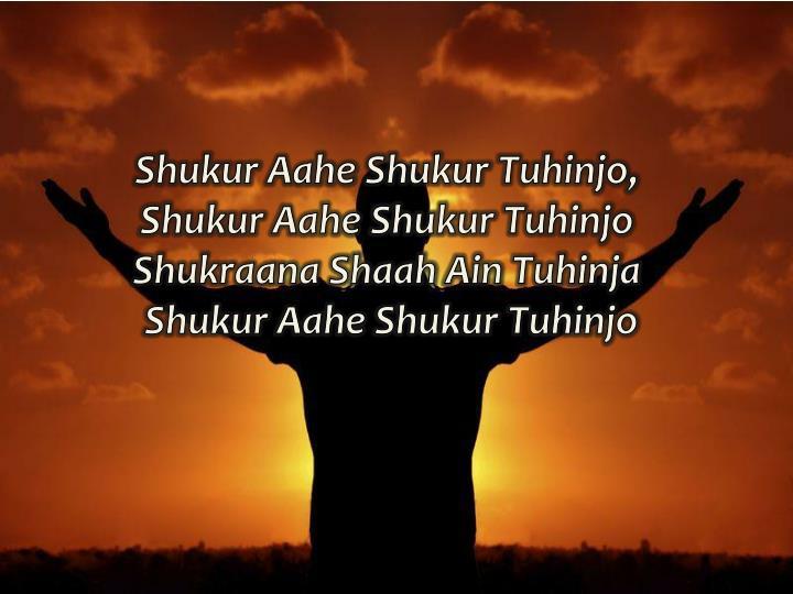 Shukur