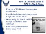first us offensive action of ww ii north africa