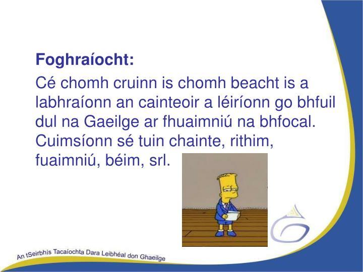 Foghraíocht: