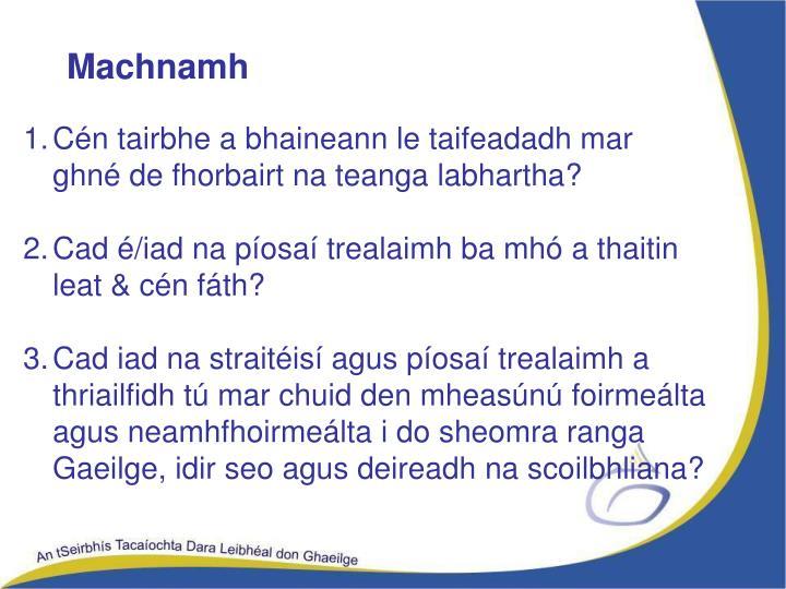 Machnamh