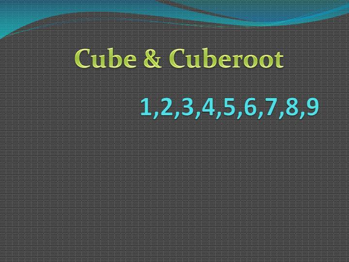 Cube &